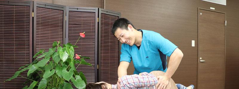 仙骨の治療
